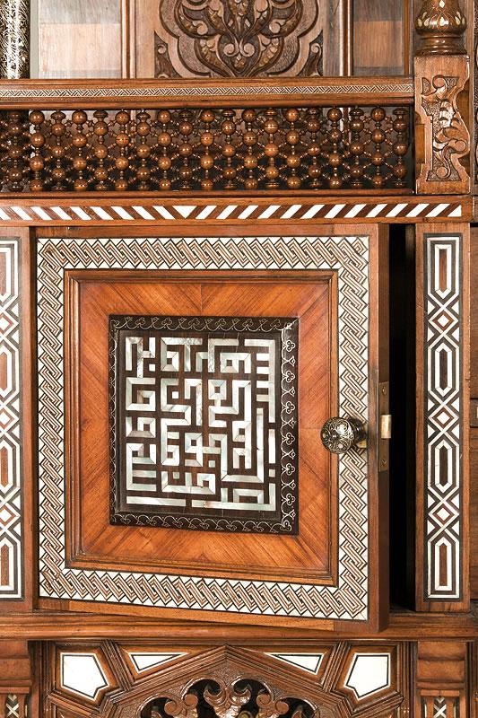 Détail de marqueterie de nacre d'un meuble ottoman