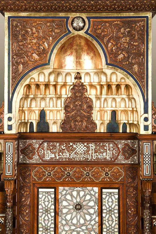 Détail d'un autel de prière ottoman